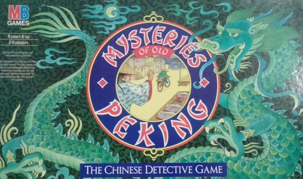 Mysteries Of Old Peking, as discussed by Tim Worthington and writer Ben Baker in Looks Unfamiliar.