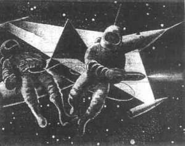 Orbiter X (BBC Light Programme, 1959)