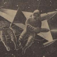 Orbiter X